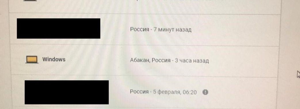 У Львові за допомогою російських програм викрали бази даних військових установ
