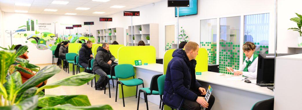 У Дрогобичі презентували оновлений сервісний центр МВС