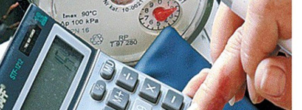 Субсидії почнуть монетизувати з 1 січня