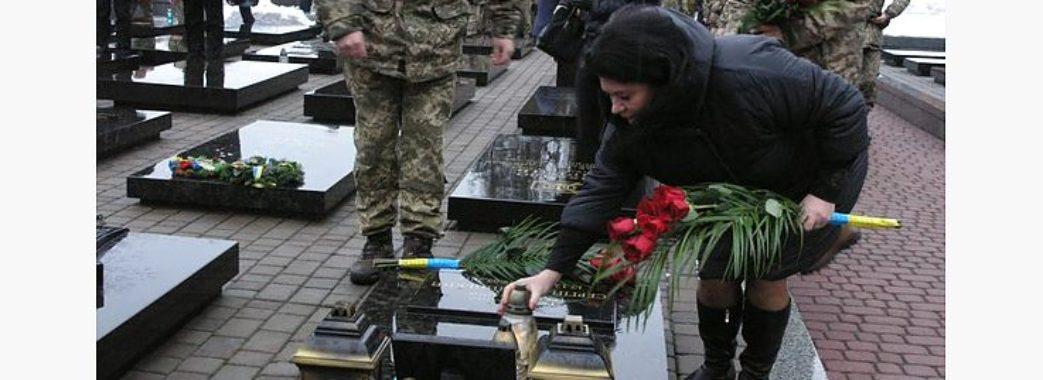 До Дня Збройних Сил України у Львові вшанували пам`ять померлих