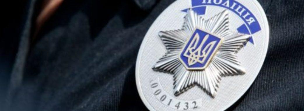 У львівській квартирі помер патрульний поліцейський