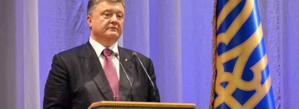 Петро Порошенко зібрався до Львова