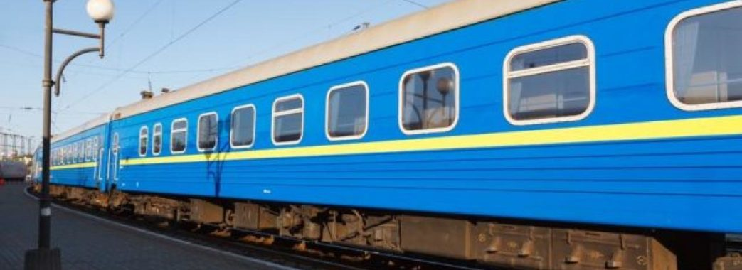 «Укрзалізниця» призначила на 8 березня 15 додаткових потягів