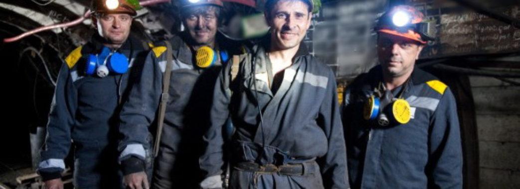 За листопад гірникам Львівщини виплатили 14% зарплати