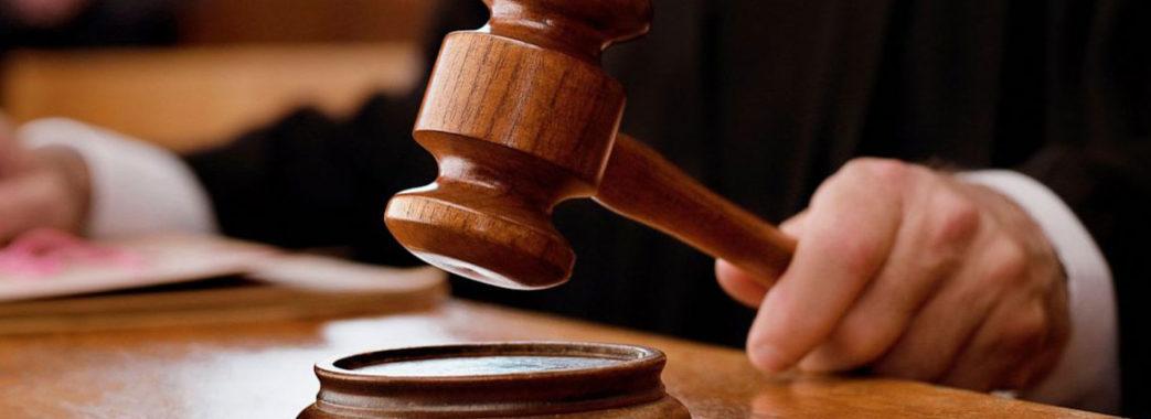 Неповнолітні 7 років відсидять у в'язниці за вбивство на Городоччині