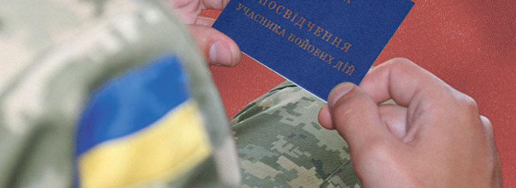 На Ходорівщині водій відмовлявся безкоштовно перевозити АТОвців (відео)