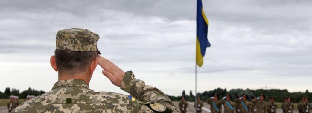 На Львівщині резервісти першої черги на три тижні залишають родини