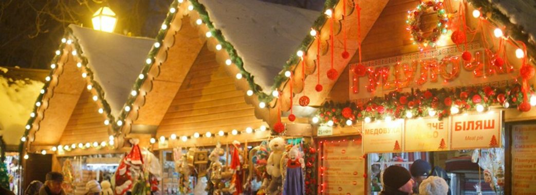 Різдвяні хатинки візьмуть під строгий контроль