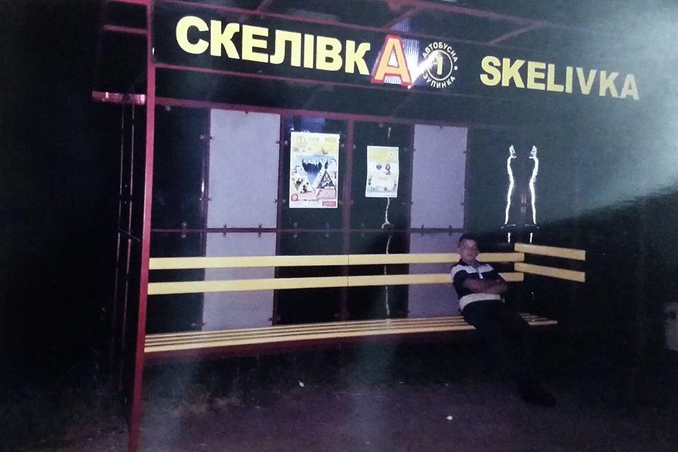 zupynka2