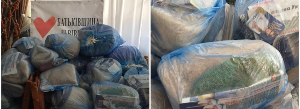 Різдвяні гостинці з Юлею: на передову військовикам відправили агітаційні матеріали