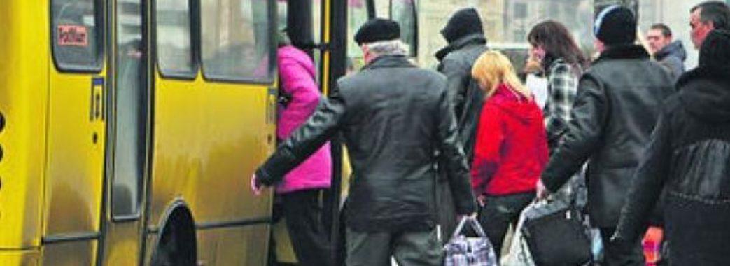 У Львові біля Ратуші протестуватимуть проти подорожчання проїзду