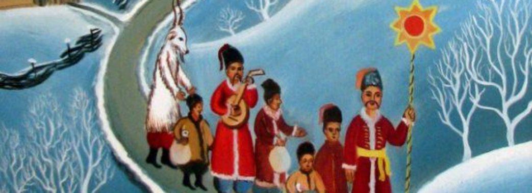 """Геннадій Когут: """"Космічні (астрологічні) символи народження Христа, або коли правильно святкувати Різдво"""""""
