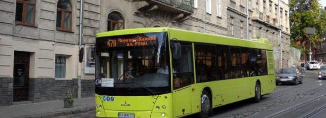 У Львові на маршруті №9 курсуватимуть 12-метрові автобуси