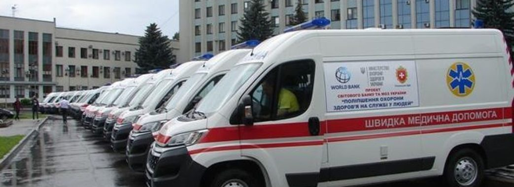Жителька Трускавця не змогла викликати «швидку допомогу»