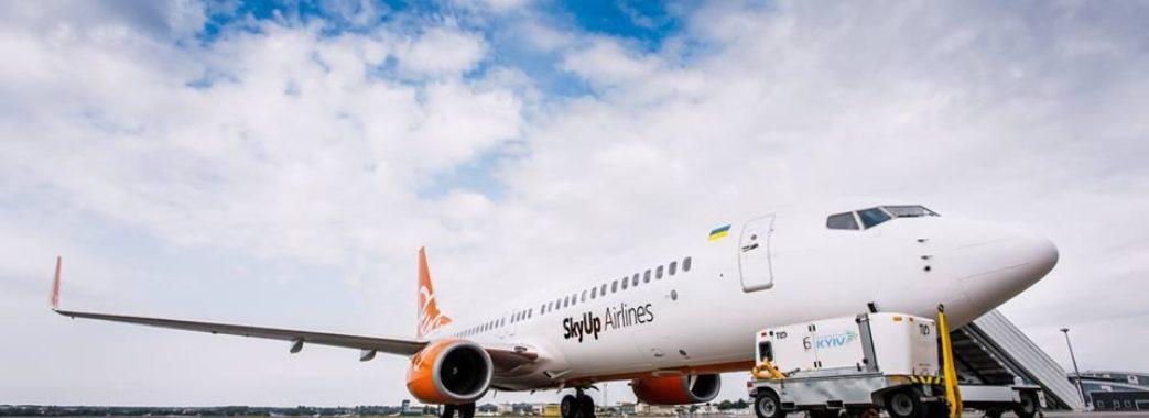 Український авіаперевізник SkyUp почне літати зі Львова до Одеси
