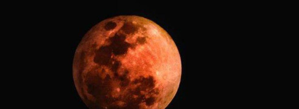 Завтра удосвіта зможемо побачити незвичне місячне затемнення