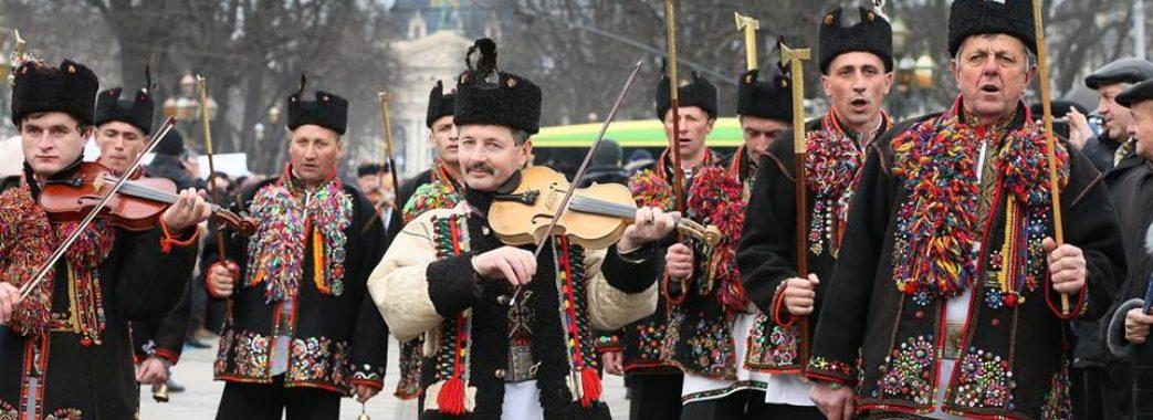 У Львові сьогодні гуцули представляють свою культуру