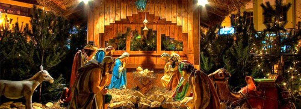 Геннадій Когут: «Чи було обрізання Господнє, та коли народився Христос?»