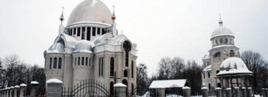 На Львівщині до ПЦУ перейшла ще одна парафія УПЦ МП