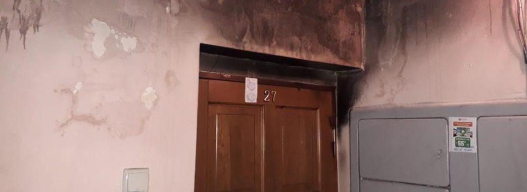 У Львові під час пожежі постраждав чоловік