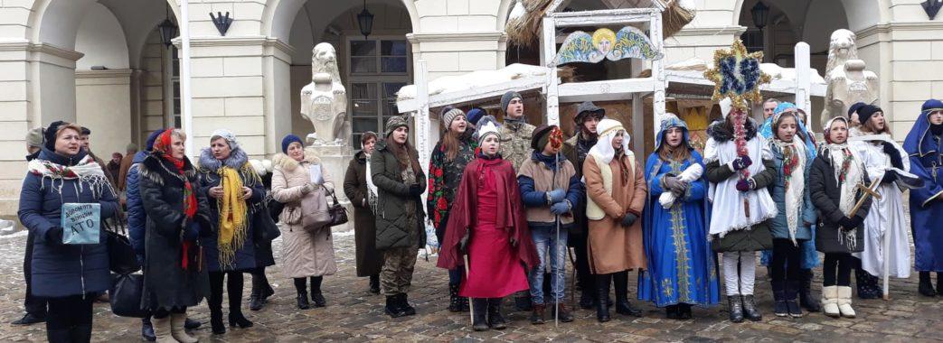 Вертеп на вулицях Львова збирає гроші для атовців