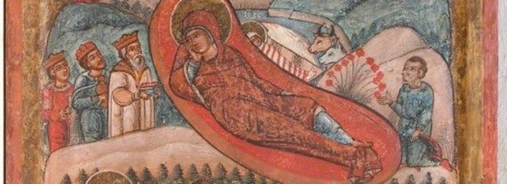 Різдво Ісуса серед Карпатських гір