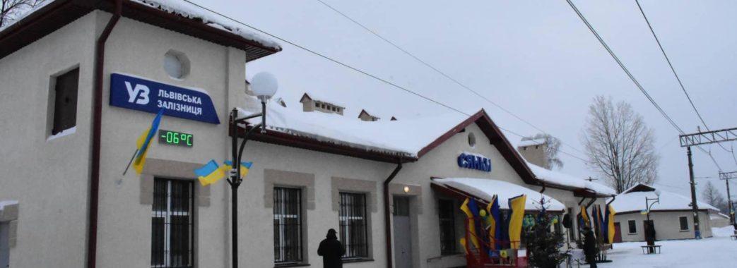 На Турківщині відкрили сучасну залізничну станцію
