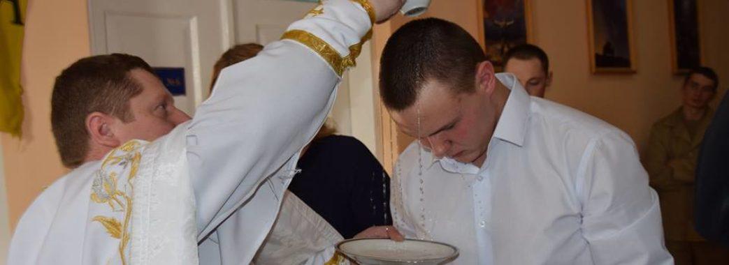 Після розмови зі священиком 21-річний прикордонник охрестився у Львові