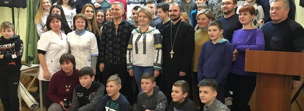 Олег Скрипка відвідав школу у Винниках