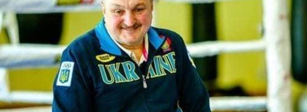Дмитро Сосновський залишив посаду головного тренера національної збірної з боксу