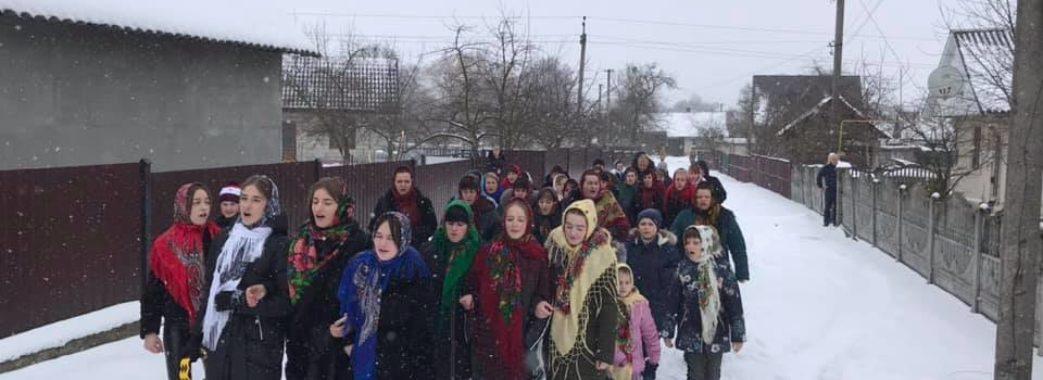 На Яворівщині під час благодійної коляди зібрали кошти для хворого хлопчика