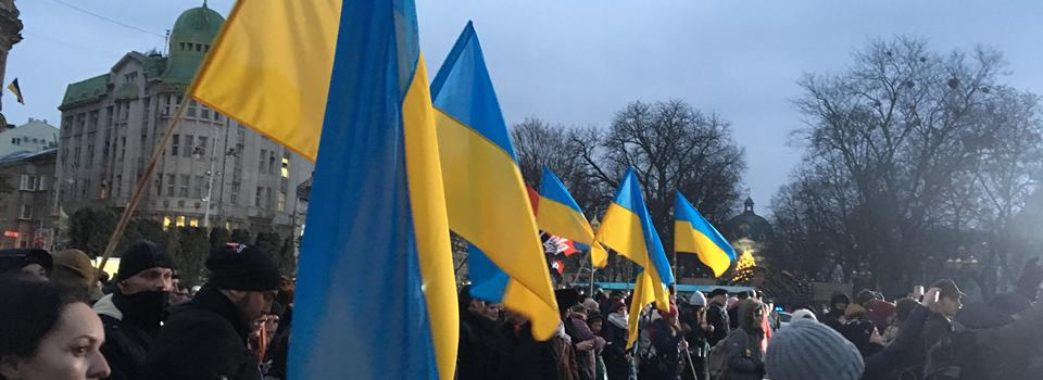 У Львові біля пам`ятника Шевченку відзначили День Соборності України