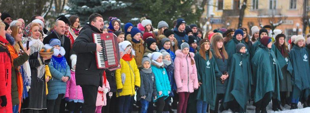Самбірчани разом заспівали «Нова радість стала»