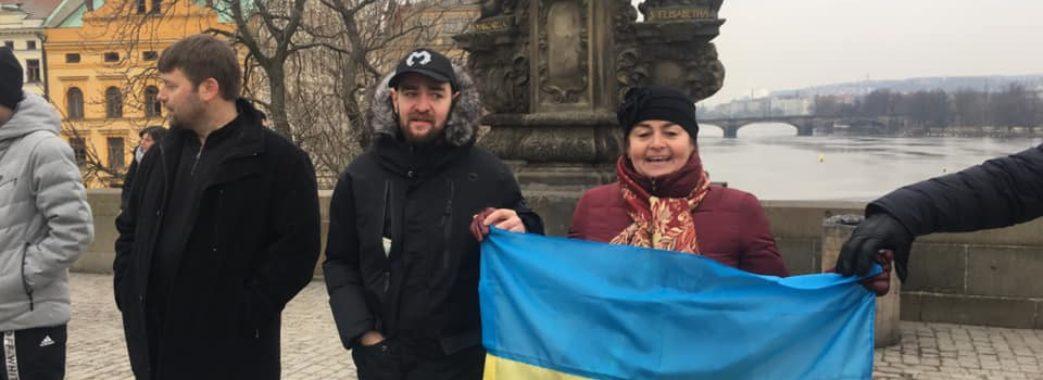 Мешканці Львівщини долучилися до живого ланцюга у Празі