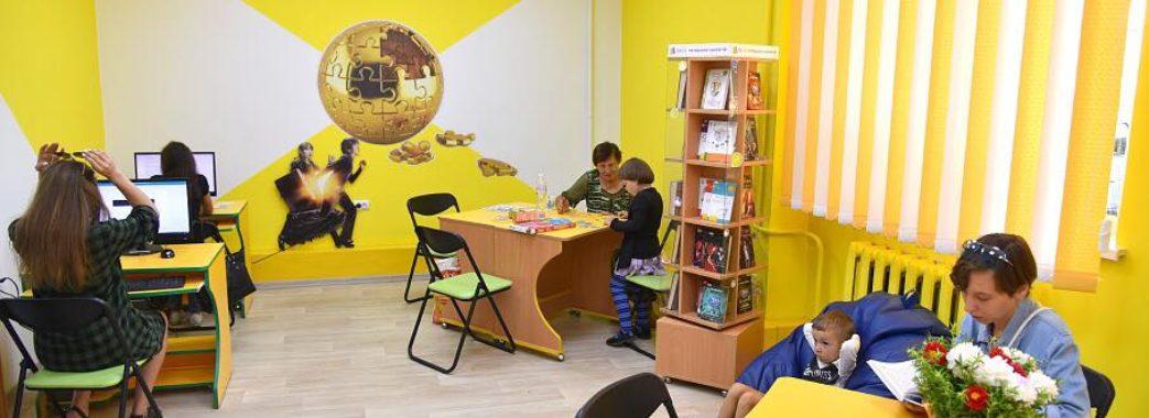 У Червонограді хочуть створити сучасну бібліотеку