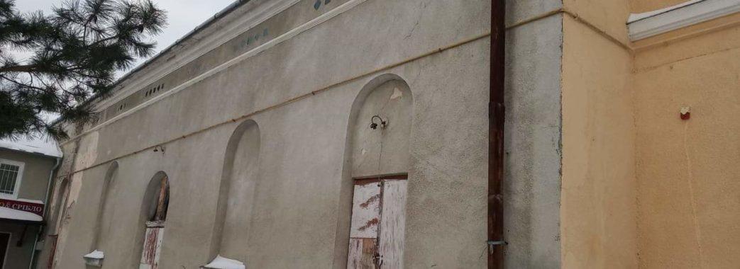 У Жидачеві громадські активісти відновлять Народний дім і кінотеатр