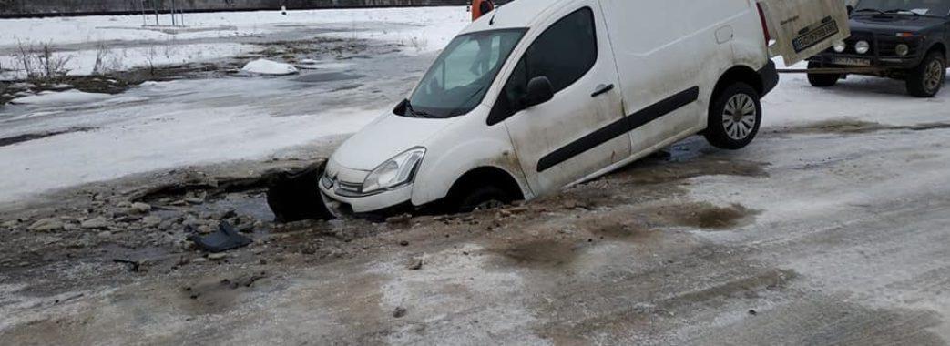 У Кам`янці-Бузькій автомобіль провалився у яму