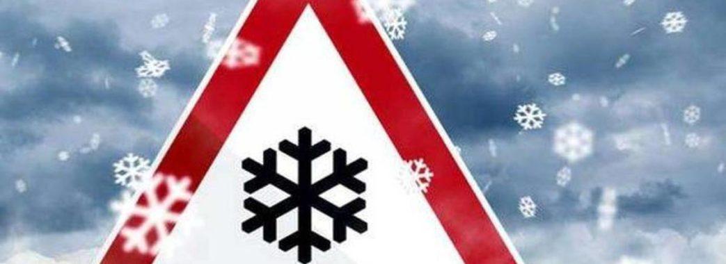 Надзвичайники попереджають про лавинну небезпеку на Львівщині
