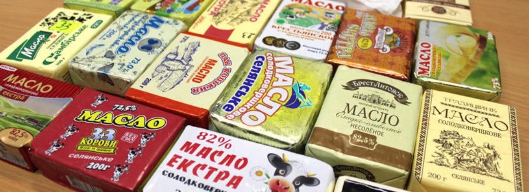Масло Турківського маслозаводу назвали фальсифікатом
