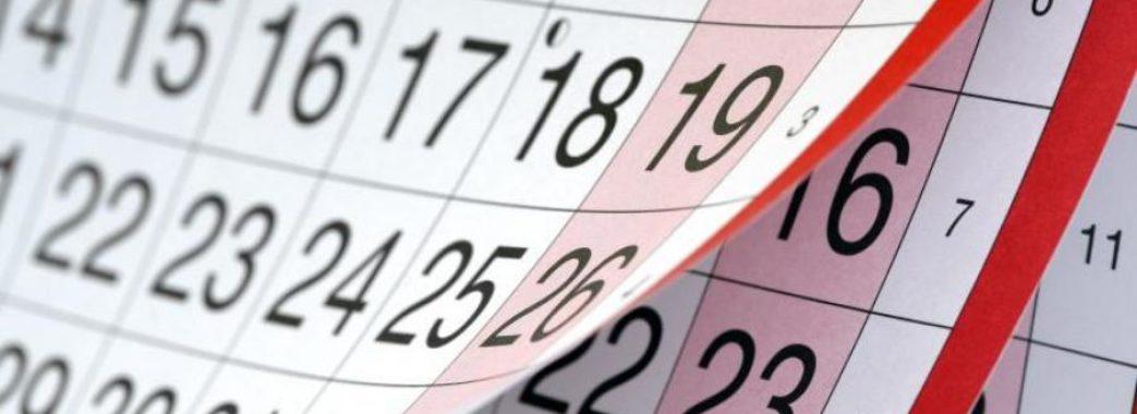 Відпочити наповну: як перенесуть вихідні у 2019 році