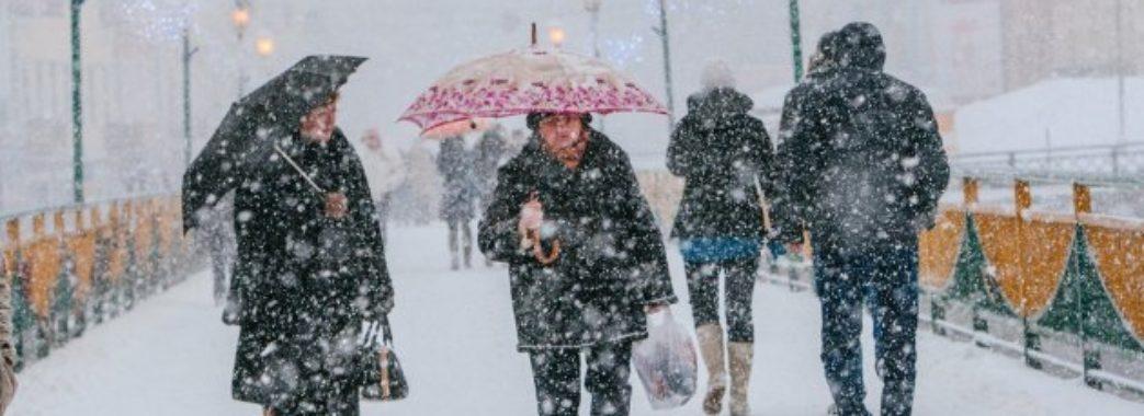 Синоптики попереджають про сильний сніг та ожеледицю