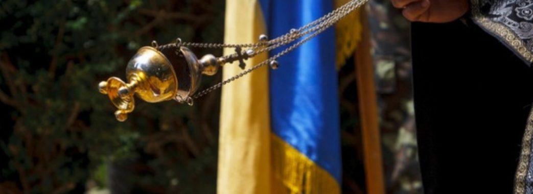 Громади двох сіл на Сокальщині перейшли до Православної Церкви України