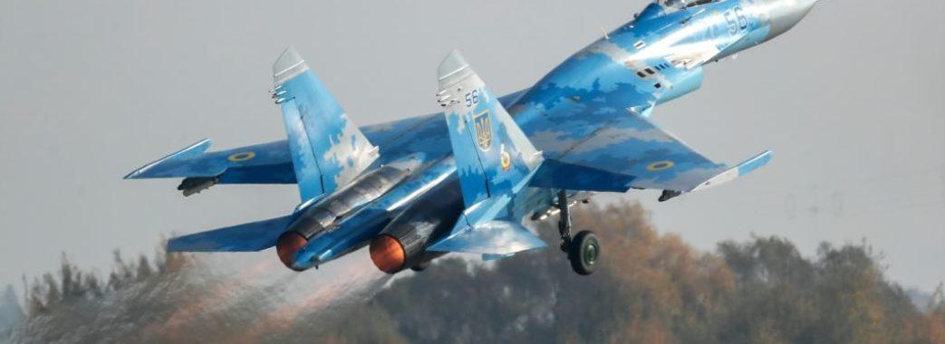 До Львова з Харкова прилетів літак з 12 пораненими бійцями