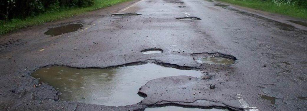 Під час ремонту дороги у Дрогобицькому районі розкрадали кошти