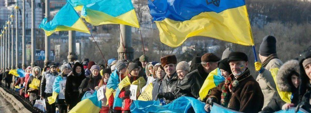 Львів'яни відзначають 100-річчя Акту Злуки