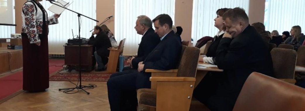 У Буську вшанували пам'ять Степана Бандери