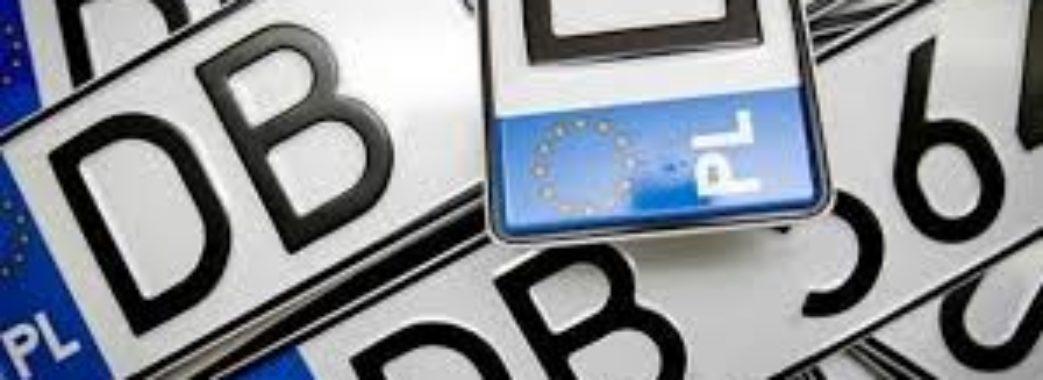 Шахраї взялися за власників машин на «єврономерах»