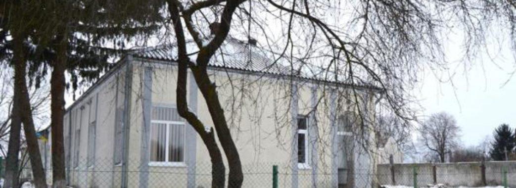 У Кам'янка-Бузькому районі відкрили оновлену амбулаторію