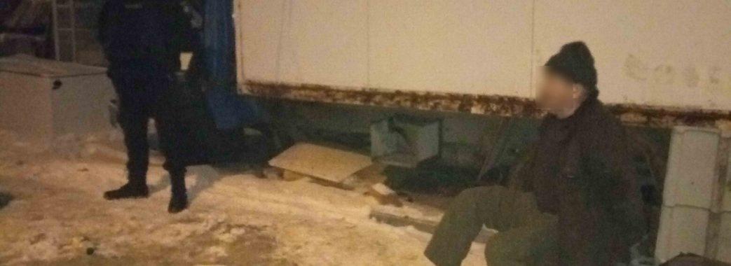 Львів`янин рушницею прострелив ногу чоловікові