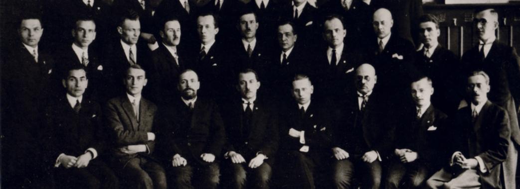 Як на Львівщині відзначать 90 років від створення ОУН